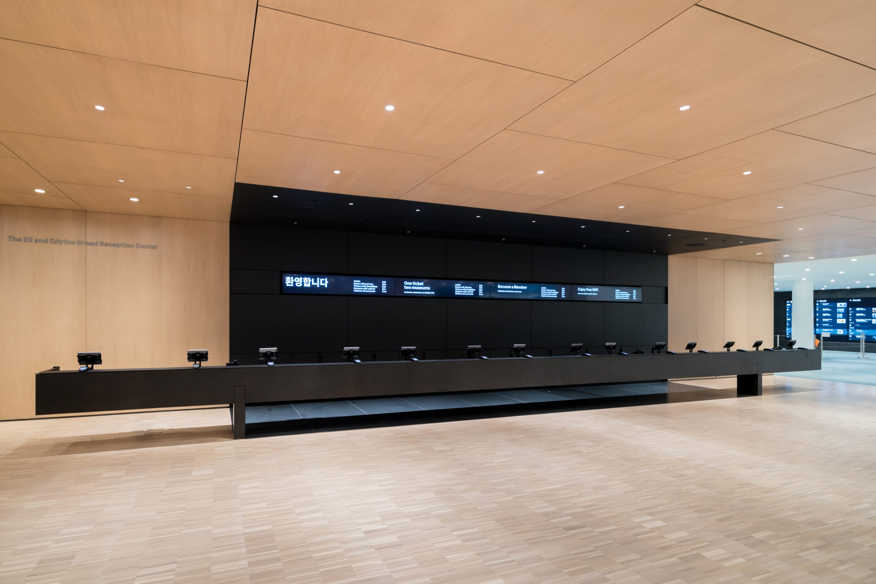 MoMA Ticketing SoundPly Wood Acoustical Ceiling + Wall Paneling